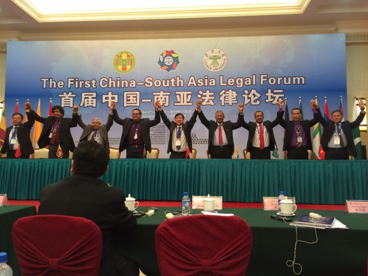 IMG 20151109 WA0014 720x540 First China South Asia Legal Forum