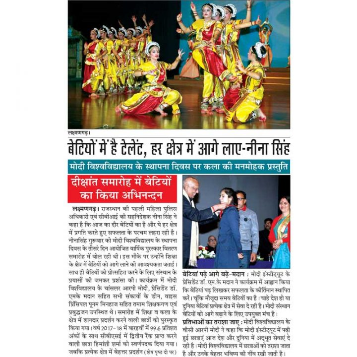 25 Ist Page 1 720x720 FDC Media Coverage 2019