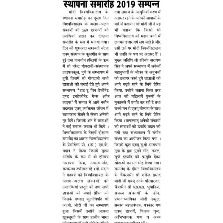 Bolta PDF 2 1 720x720 FDC Media Coverage 2019
