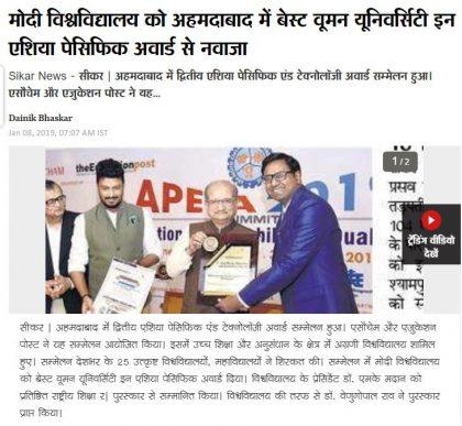 APETA awards 2019