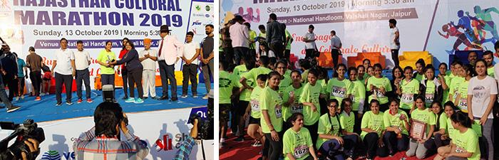 news1 1 Winners at Rajasthan Cultural Marathon